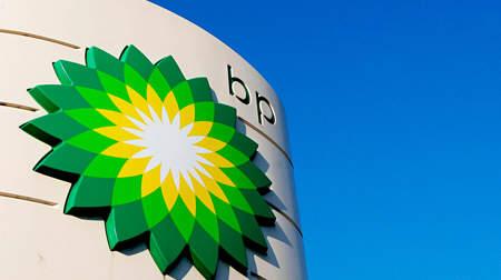 Enagás y bp Oil España han firmado un acuerdo para impulsar proyectos de reducción de emisiones en España